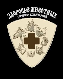 Группа компаний Здоровье животных